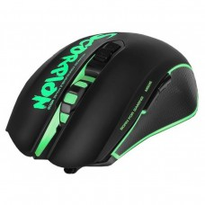 Mouse Gamer Marvo M506 Wired, 4000 DPI, 7 Botões, Led Green